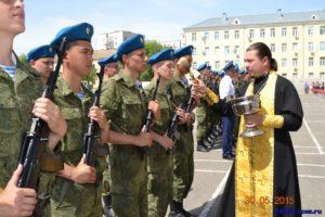 Адрес военной части в камышине 74507