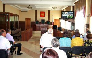 Как проходит судебное заседание в режиме видеоконференции