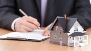 Компенсация 30 процентов по ипотеке аижк