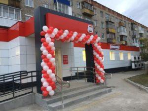Как открыть магазин магнит по франшизе