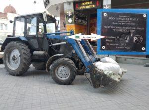Какая категория нужна на трактор мтз
