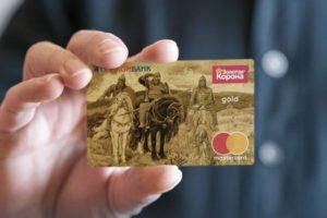 Кредитная карта совкомбанк золотая корона