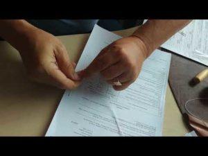 Видео как сшивать договор купли продажи
