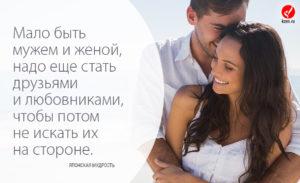 Как забыть бывшую жену которую любишь а она тебя