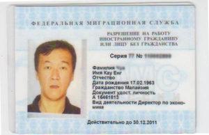 Инн для граждан казахстана в россии