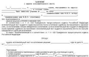 Гпк отзыв исполнительного листа судом