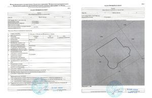 Какие документы нужны для переоформления земельного участка в собственность