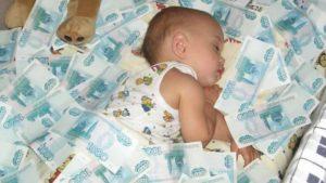 На что можно потратить 100тысяч на рожление третьего ребенка
