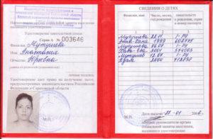 Какие нужны документы для продления удостоверения многодетной матери