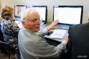 Есть ли закон об удержании налога с пенсий работающих пенсионеров