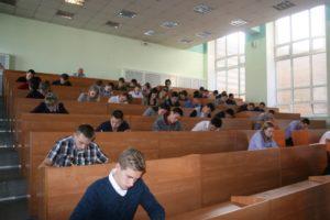 Какие вступительные экзамены на юридический факультет