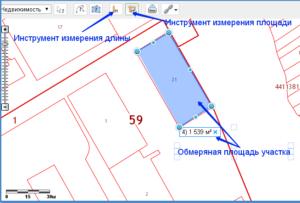 Как узнать ширину участка по кадастровому номеру