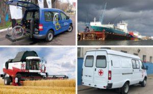 Льготы инвалидам при растаможке авто в россии