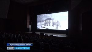 Речь на открытие кинозала