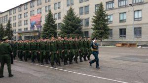 623 й межвидовой региональный учебный центр войск связи