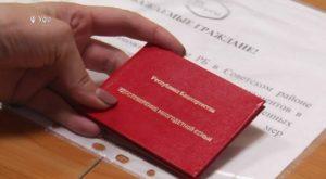 Как получить статус многодетной семьи в башкирии