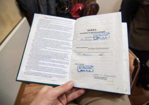 Нужно ли регистрировать книгу жалоб и предложений 2020