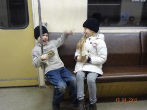 До скольки лет бесплатно в метро в москве