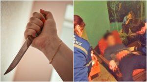 Ножевое ранение статья ук рф срок наказания