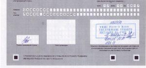 Какой штраф если нет регистрации в москве гражданам снг
