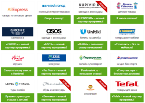 Магазины партнеры карты кукуруза список
