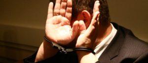 Клевета и обвинения в мошенничестве