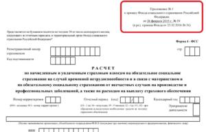 Оюразец заполнения приложение 1 приказ 578 от 24 11 2020