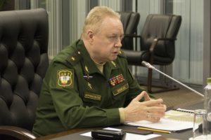 Военное представительство министерства обороны рф 401