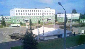 Калининец московская область 31135