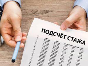 Какие документы составляют юристы