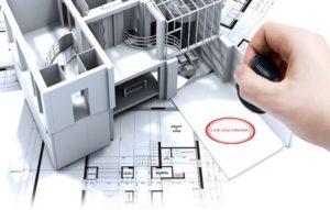 Как узаконить самовольную реконструкцию нежилого здания