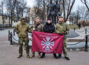 Как попасть на донбасс добровольцем из россии в 2020 году