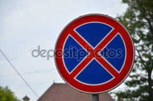 Значение дорожного знака синий круг синий круг внутри красный крест
