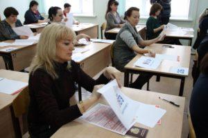Сдать егэ выпускникам беларусии